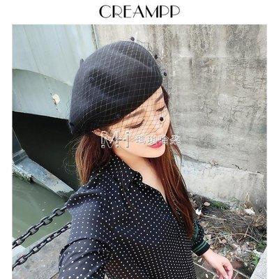 日和生活館 贝雷帽原創設計復古時髦簡約面紗絨球帽網紗貝雷帽S686