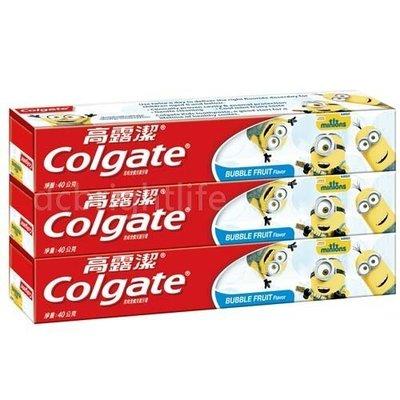 【亮亮生活】ღ 高露潔兒童牙膏小小兵(凝露)40g*3 ღ 專為學齡及學齡前兒童設計 有效預防蛀牙