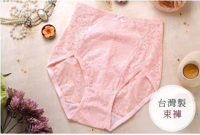女性內褲 (束褲) 台灣製MIT no. 198-席艾妮shianey