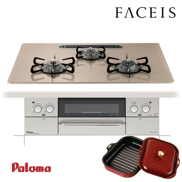 【JP.com】日本原裝空運預購 Paloma FACEIS PD-821WS-75GX 三口爐連烤瓦斯爐