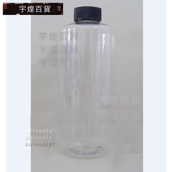 《宇煌》乳液瓶配鋁蓋塑膠蓋分裝瓶1000ml保養品容器塑膠瓶白色塑膠蓋+藍色圓瓶洗髮精瓶圓形PET瓶空瓶空罐樣品瓶_RdRR