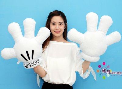 米奇手套~正版迪士尼~米奇大手掌~表演...