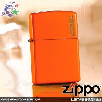 馬克斯 ZP481 美國經典 ZIPPO 打火機 亮橘 LOGO 版 | # 28888ZL