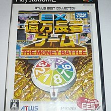 PS2 PlayStation2 Game - EX 億萬長者 The Money Battle