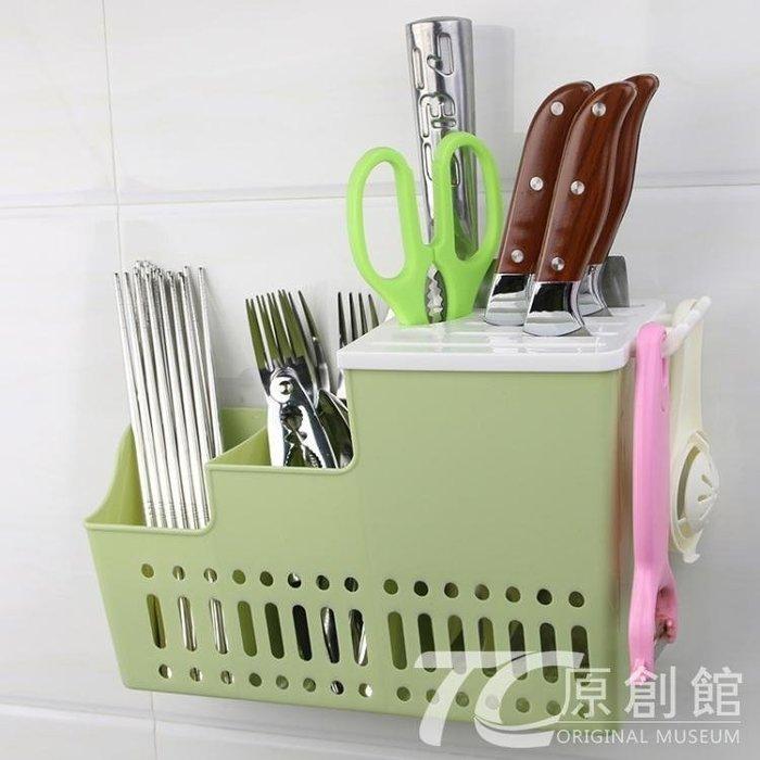 廚房置物架-多功能塑料刀架【TC原創館】