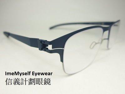 【信義計劃眼鏡】全新真品 MYKITA FITZGERALD 手工眼鏡 德國製 金屬框 方框 無螺絲 超輕 超彈性 超薄