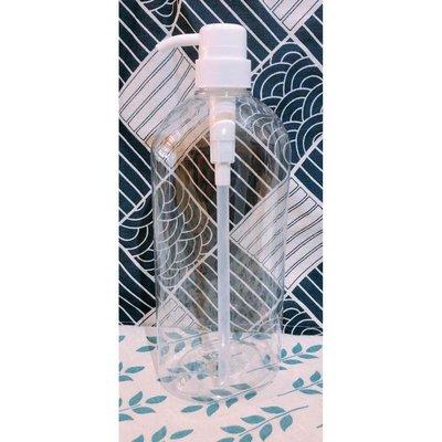 【現貨】1000ml 空壓瓶 空瓶 補充瓶 壓瓶 1000cc