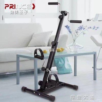 {心蓝t透} 健身車居家用中老人康復訓練中風偏癱室內腳踏車手搖健身車健身器材 XPDS231