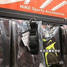 NIKE正品 證件帶 相機掛繩 手機吊繩 AC3582-010 TR相機 I7 I8 識別證