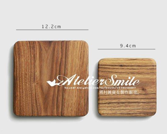 [ Atelier Smile ] 鄉村雜貨 釉木製厚實方杯墊 隔熱墊 鍋墊 小款 厚1.5公分 (現+預)