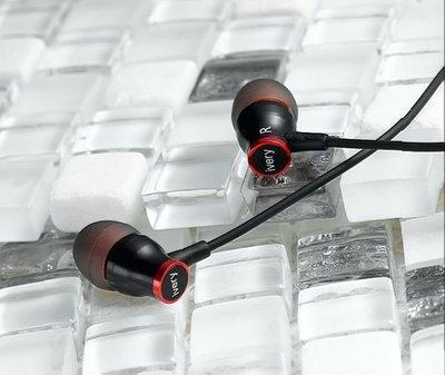 暑假檔期 破盤再下殺 [招財貓生活館] 新發售 ivery is-1 線控HIFI 耳機麥克風 高清晰音質 重低音