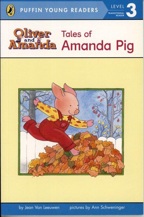 *小貝比的家*TALES OF AMANDA PIG/ LEVEL 3/平裝7~12歲/第三階