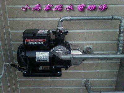 【水電工程】東元.木川.大井.加壓馬達.抽水馬達.超靜音馬達KQ200.KQ200N安裝到好