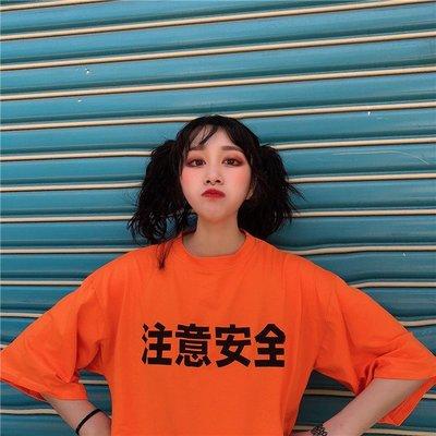 夏季韓版ulzzang原宿學生bf中長款字母印花寬松顯瘦圓領短袖t恤女