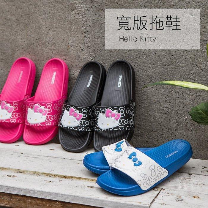 拖鞋 / 外出拖【Kitty寬版拖鞋-三色可選】三麗鷗正版授權  戀家小舖台灣製MIC001