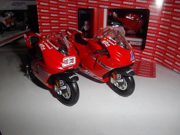 {首富車房} DUCATI MOTO GP 2008工廠賽車1號.33號 絕版再現!!!!