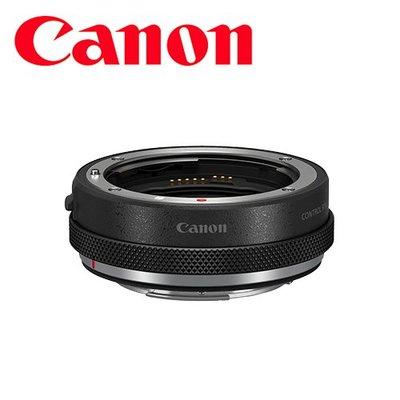 ◎相機專家◎ Canon EF-EOS R 轉接環 內建控制環 鏡頭轉接環 EOS R 公司貨