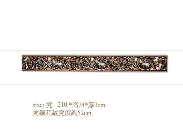 PU門片/傳統木雕藝術/藝術裝飾件/窗花/西式裝飾壁飾 鏤空 雕花 掛飾 雕刻 古銅色