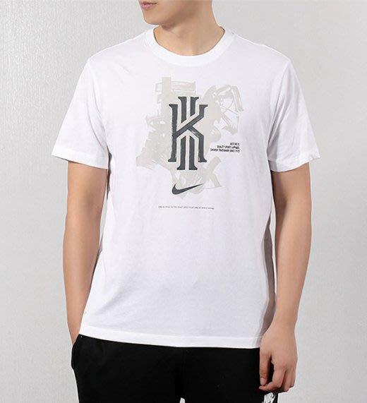 【鞋印良品】NIKE KYRIE DRI-FIT TEE 短袖 籃球 短T 男裝 BQ3604-100 白 M~2XL