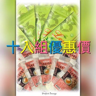 🍀優惠價(吉菓)-檸檬秋葵水&黑豆牛蒡茶~十入組優惠價