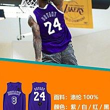 NBA籃球運動背心 科比球衣 湖人隊 KOBE BRYANT 熱身服 24號 8號