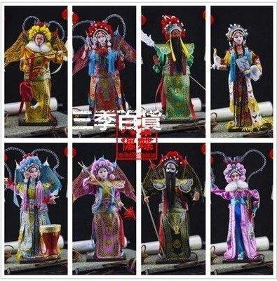 三季故宮唐娃娃京北京絹人戲曲臉譜擺件故宮禮物人偶娃娃特色手工藝品❖598
