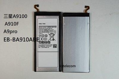 三星A9100原裝電池 A910F電池A9pro 三星EB-BA910ABE電池 電板