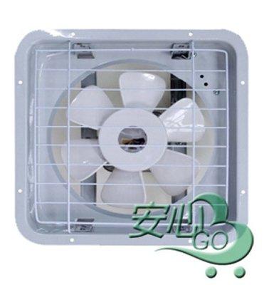 《安心Go》 含稅 220V 紅螞蟻 8吋 吸排兩用窗型排風扇 通風扇 抽風機 電風扇 抽風扇 吸風扇 通風機 支架型
