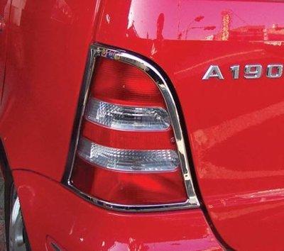 《※金螃蟹※》賓士 BENZ A-W168 1997~2004年 系列 鍍鉻 後燈框 尾燈框