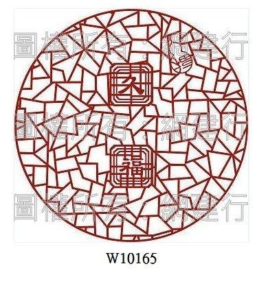 網建行☆鏤空窗花板-客製化系列中式之七☆-每片750元起
