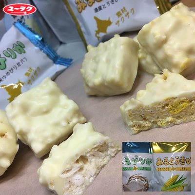 *日式雜貨館*北海道限定 有樂製菓 玉...