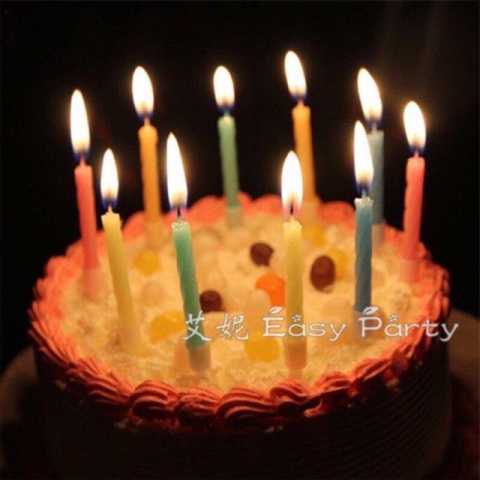 ◎艾妮 EasyParty ◎ 現貨【彩色螺旋蠟燭10入】生日蠟燭 生日派對 蛋糕蠟燭 生日蛋糕 創意蠟燭 兒子女兒生日