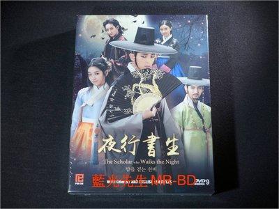 [DVD] - 夜行書生 Scholar Who Walks The Night 1-20集 五碟完整版