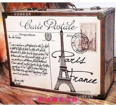【凱迪豬生活館】埃菲爾鐵塔木箱 巴黎歐式復古箱子手提箱 咖啡屋服裝店鋪櫥窗展示KTZ-201040
