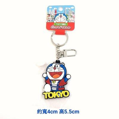日本商品哆啦A夢東京祭典紀念款鑰匙圈吊飾