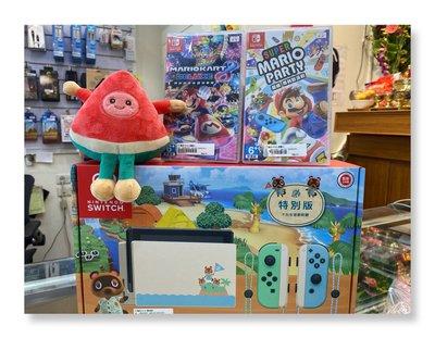【西瓜通訊】高雄有店面 全新未拆Nintendo Switch 集合啦!動物森友會 特仕主機+遊戲片X2