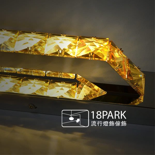 【18Park】絢麗光彩奪目Gorgeous [方澤壁燈-64cm]