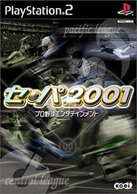【二手商品】PS2 日本職棒聯盟 2001 日文版【台中恐龍電玩】