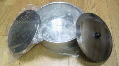 TATUNG大同10人份不銹鋼內鍋,含蒸盤與內鍋鍋蓋。不是賣電鍋喔