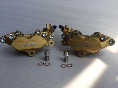 {第二組}NISSIN雙叉銷 對四 卡鉗 鋁製 鍍鎳活塞G5非brembo勁戰SV MAX馬車FZ150雙插銷