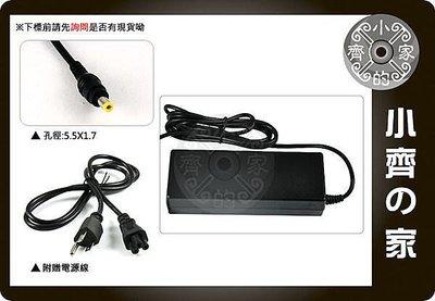 小齊的家 高品質 ACER 通用 筆記型電腦 19V 3.42A 65W 變壓器(充電器)5.5*1.7mm