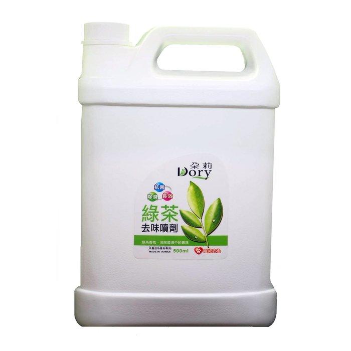 SNOW的家【訂購】 朵莉 綠茶去味環境噴劑3800ml(13690098