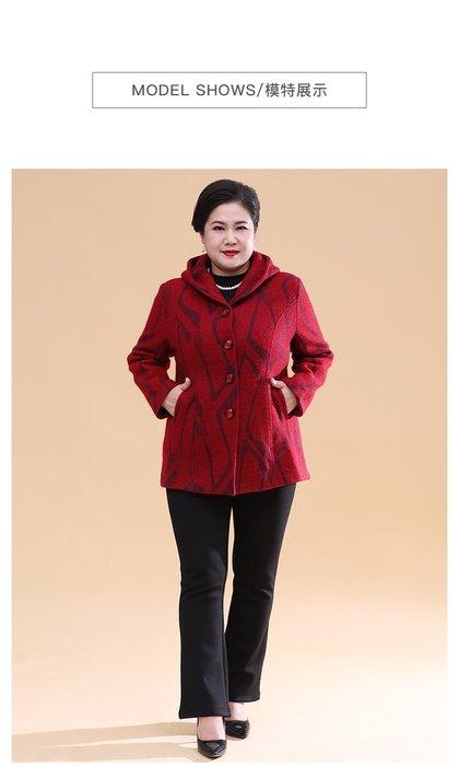 D5713 紅色休閒加厚連帽單排扣3XL-9XL秋冬婆婆裝媽媽裝風衣女裝外套大尺碼大碼超大尺碼