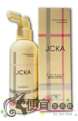 便宜生活館【頭皮調理】JCKA潔西卡  髮根護理液  150ml  特價220  平衡酸鹼值除頭皮異味