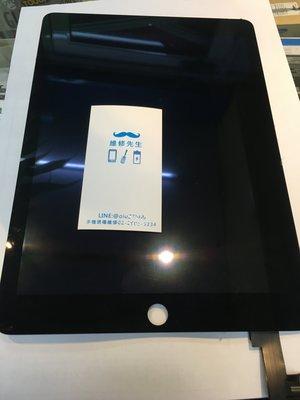 輔大維修 APPLE iPad 6 iPad Air 2 液晶觸碰螢幕更換 沒有畫面 白色 黑色 現場更換 捷運2號出口