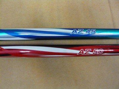 青松高爾夫   日本 AZ WOOD / HYBRID SHAFT碳桿身$2800元