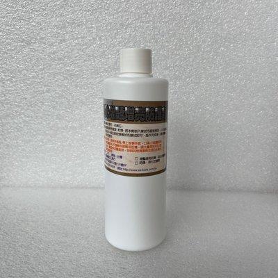 【快樂潔】100ML 大理石 洗手台 浴室 地板 清潔 養護 石材 保養 美容 拋光 晶化 DIY