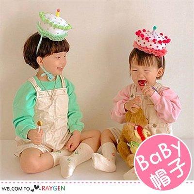 HH婦幼館 寶寶超可愛生日蛋糕帽 卡通裝飾帽 寶寶帽【3I023M775】