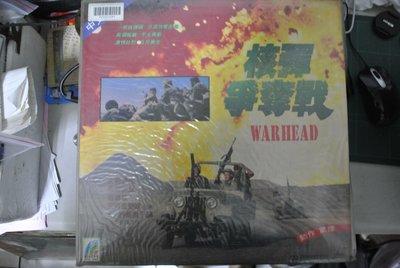 LD 影集 ~ 核彈爭奪戰 WAR HEAD ~ 1992 ERA V10159 無IFPI