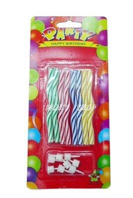 Q18【派對樂】生日派對生日蠟燭派對舞會道具_彩色彎曲造型蠟燭